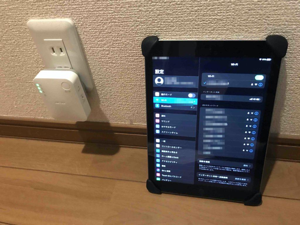 iPadと接続テスト