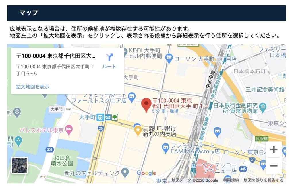 Googleマップの表示