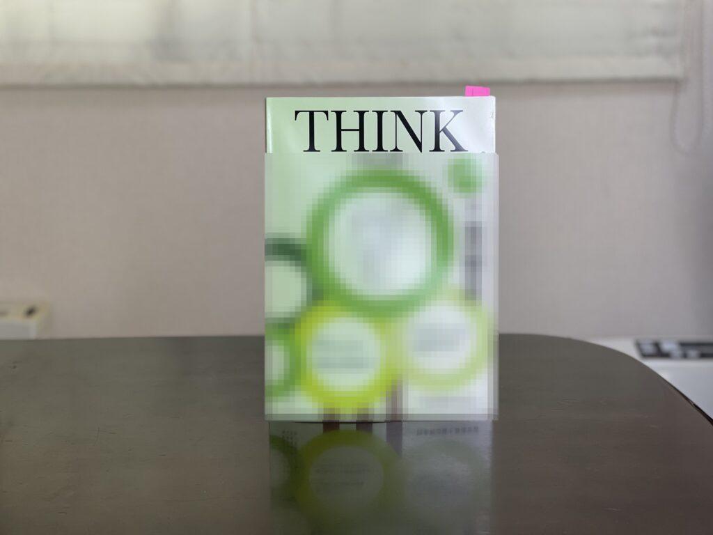雑誌THINK